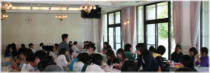 学生食堂「きらきら」のご案内 ...