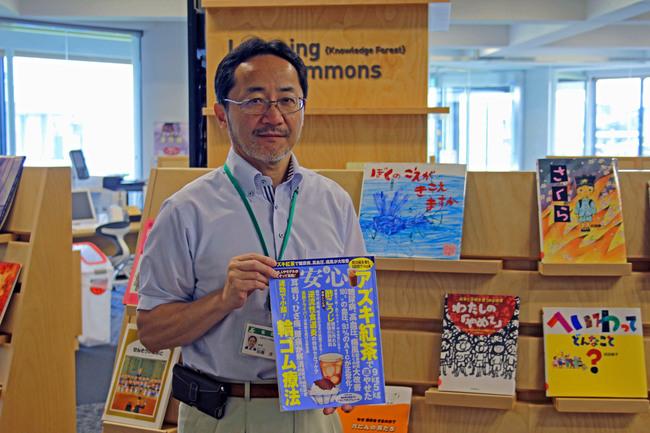 栄養学科の加藤淳教授が雑誌「安心 9月号」のアズキ紅茶特集で記事が ...