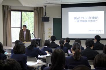 平成27年度 高大連携事業 大学授...